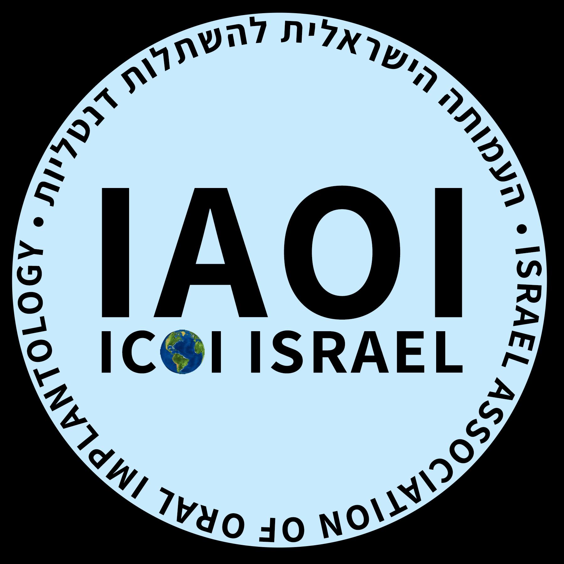 עמותה ישראלית להשתלות דנטליות